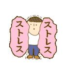 ファンシー人類~エピソード3~(個別スタンプ:32)