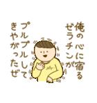 ファンシー人類~エピソード3~(個別スタンプ:33)