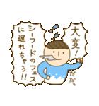 ファンシー人類~エピソード3~(個別スタンプ:34)