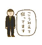 ファンシー人類~エピソード3~(個別スタンプ:35)