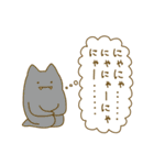 ファンシー人類~エピソード3~(個別スタンプ:36)