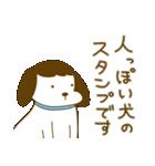 ファンシー人類~エピソード3~(個別スタンプ:37)