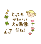 ファンシー人類~エピソード3~(個別スタンプ:38)