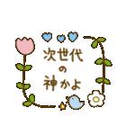ファンシー人類~エピソード3~(個別スタンプ:39)