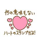 ファンシー人類~エピソード3~(個別スタンプ:40)