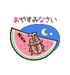 ❤️みんなで使える【夏のスタンプ】(個別スタンプ:03)