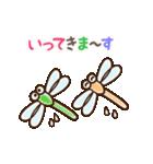 ❤️みんなで使える【夏のスタンプ】(個別スタンプ:04)