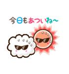 ❤️みんなで使える【夏のスタンプ】(個別スタンプ:06)