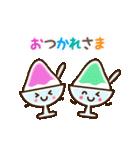 ❤️みんなで使える【夏のスタンプ】(個別スタンプ:07)