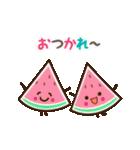 ❤️みんなで使える【夏のスタンプ】(個別スタンプ:08)