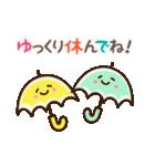 ❤️みんなで使える【夏のスタンプ】(個別スタンプ:17)