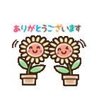 ❤️みんなで使える【夏のスタンプ】(個別スタンプ:32)