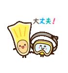 ❤️みんなで使える【夏のスタンプ】(個別スタンプ:34)