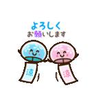 ❤️みんなで使える【夏のスタンプ】(個別スタンプ:35)