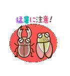 ❤️みんなで使える【夏のスタンプ】(個別スタンプ:36)