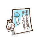 ❤️みんなで使える【夏のスタンプ】(個別スタンプ:37)