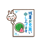 ❤️みんなで使える【夏のスタンプ】(個別スタンプ:38)