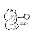 すこぶるちびウサギ(個別スタンプ:1)