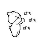 すこぶるちびウサギ(個別スタンプ:2)