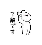 すこぶるちびウサギ(個別スタンプ:4)