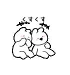 すこぶるちびウサギ(個別スタンプ:5)