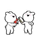 すこぶるちびウサギ(個別スタンプ:14)