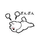 すこぶるちびウサギ(個別スタンプ:17)