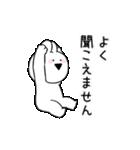 すこぶるちびウサギ(個別スタンプ:25)