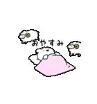 すこぶるちびウサギ(個別スタンプ:32)