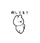 すこぶるちびウサギ(個別スタンプ:33)