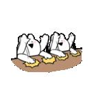 すこぶるちびウサギ(個別スタンプ:36)