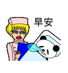 ナンシーとパンダ(中国語版)(個別スタンプ:01)