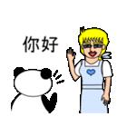ナンシーとパンダ(中国語版)(個別スタンプ:02)