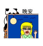 ナンシーとパンダ(中国語版)(個別スタンプ:03)