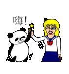 ナンシーとパンダ(中国語版)(個別スタンプ:04)
