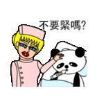 ナンシーとパンダ(中国語版)(個別スタンプ:05)
