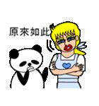ナンシーとパンダ(中国語版)(個別スタンプ:06)