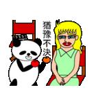 ナンシーとパンダ(中国語版)(個別スタンプ:07)