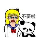 ナンシーとパンダ(中国語版)(個別スタンプ:08)