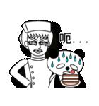 ナンシーとパンダ(中国語版)(個別スタンプ:09)