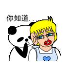 ナンシーとパンダ(中国語版)(個別スタンプ:10)