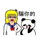 ナンシーとパンダ(中国語版)(個別スタンプ:12)