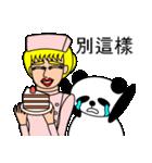 ナンシーとパンダ(中国語版)(個別スタンプ:13)