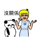 ナンシーとパンダ(中国語版)(個別スタンプ:14)