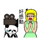 ナンシーとパンダ(中国語版)(個別スタンプ:15)