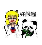 ナンシーとパンダ(中国語版)(個別スタンプ:16)