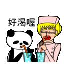 ナンシーとパンダ(中国語版)(個別スタンプ:17)