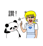 ナンシーとパンダ(中国語版)(個別スタンプ:18)