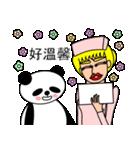 ナンシーとパンダ(中国語版)(個別スタンプ:21)