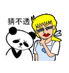 ナンシーとパンダ(中国語版)(個別スタンプ:22)